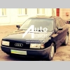 Лобовое стекло на Audi 80/90 (Седан, Комби) (1986-1995) с установкой
