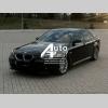 Лобовое стекло на BMW 5 (E60)