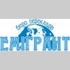 Переклади апостиль легалізація у Луцьку