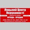 Продається 1 кімнатна квартира в м. Луцьку по вул. Кравчука