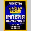 Продам житловий будинок в с. Тарасово