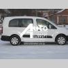 Сплошное окно, правое на автомобиль Peugeot Partner