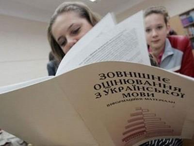 Міністерство Юстиції погодило порядок проведення ЗНО у 2011 році.