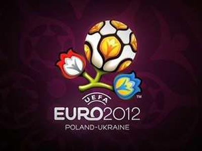 Найдешевший квиток на Євро-2012 коштує 30 євро