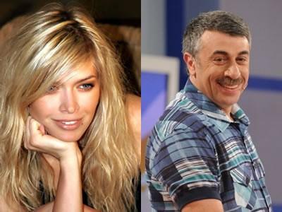 Вибрані найгарніші українці 2010 року