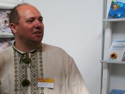 Микола Мартинюк