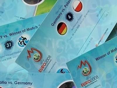 Последняя возможность попасть на Евро-2012