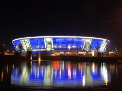 Донецк готов к проведению Евро-2012