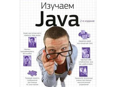 Форматирование чисел на Java
