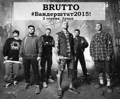 Гостей «Бандерштату» розважатиме білорусько-український група «Brutto»